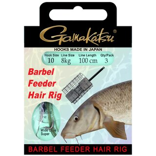 Gamakatsu Barbel Feeder Hair Rig WGS Braided Geflecht-Vorfachhaken 100cm 0.16mm Gr.12 Feeder-Haken